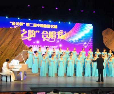 唐山市第十四届职工技能实做比赛