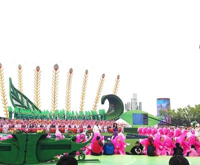 2016唐山世界园艺博览会开闭幕式