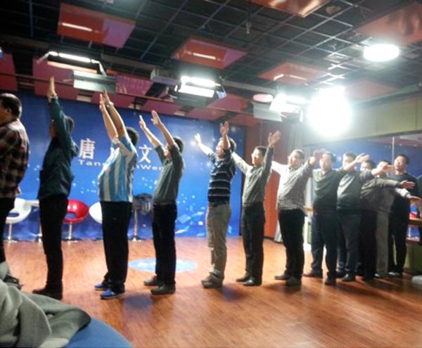 大陆阳光承接各企事业单位年会节目职工舞蹈排练