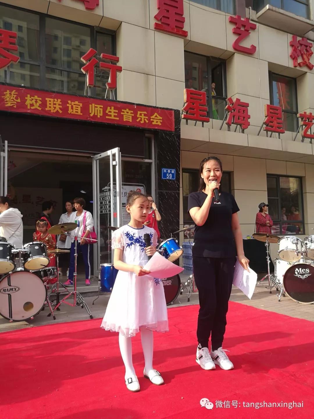 """星海唐山演艺传媒公司将参加""""红色经典.唱响中国人""""的大型公益汇演"""